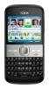Дешевые китайские мобильные телефоны самом